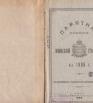 Памятная книжка Минской губернии на 1909 год