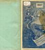 Весь Ростов: адрес-календарь и торгово-промышленная справочная книга на 1897 год