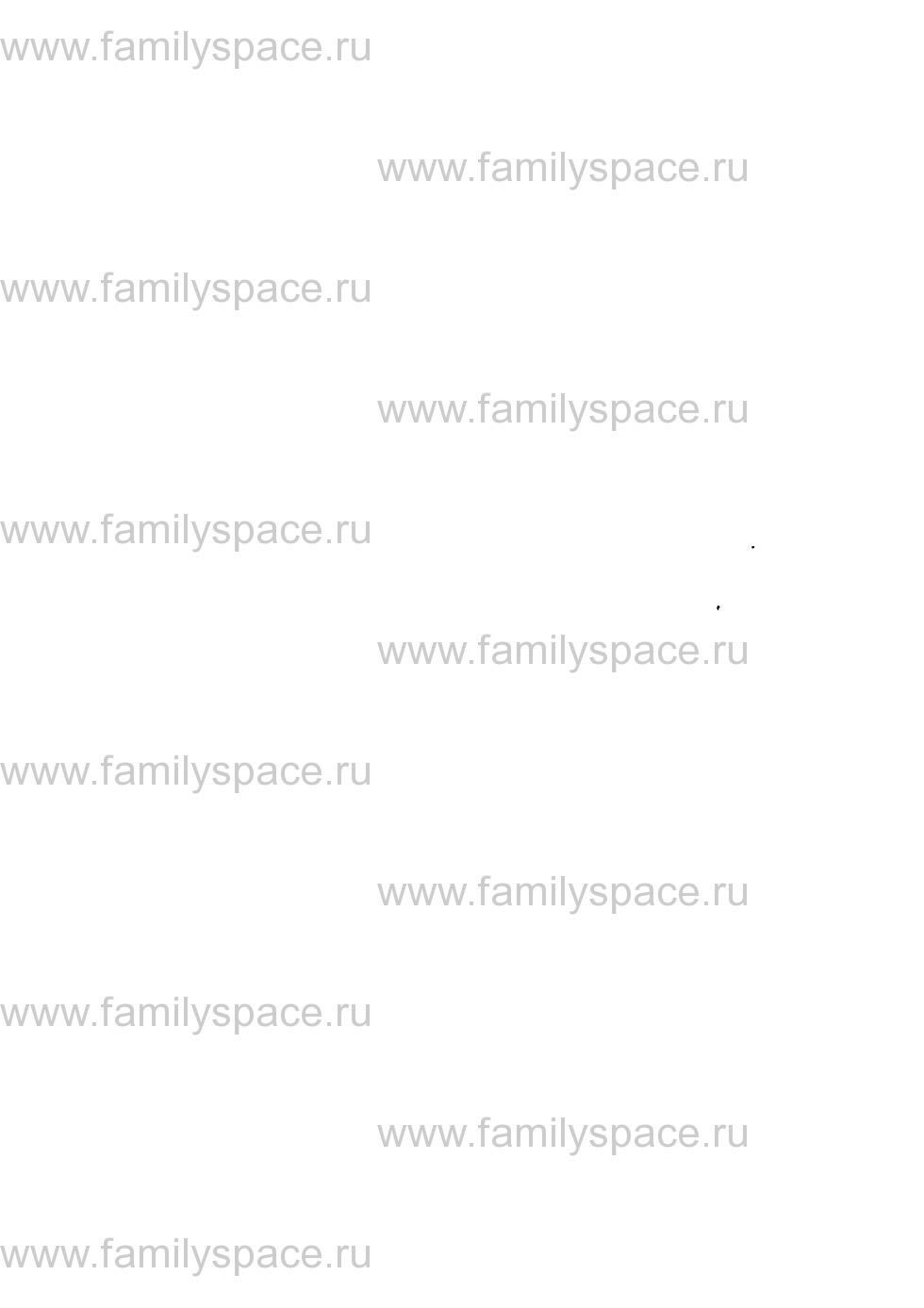 Поиск по фамилии - Памятная книжка Оренбургской губернии на 1913 г, страница 1