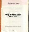 Список населенных мест Пермской губернии Камышловский уезд 1908 г