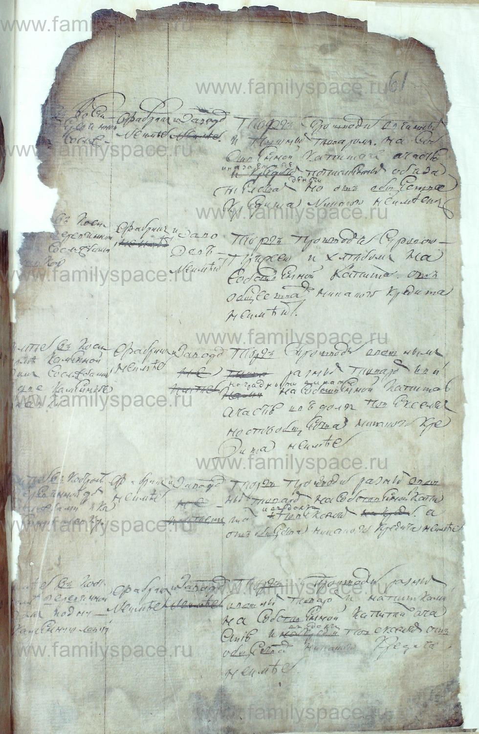 Поиск по фамилии - Сведения о купцах г. Кострома и их капиталах, страница 72