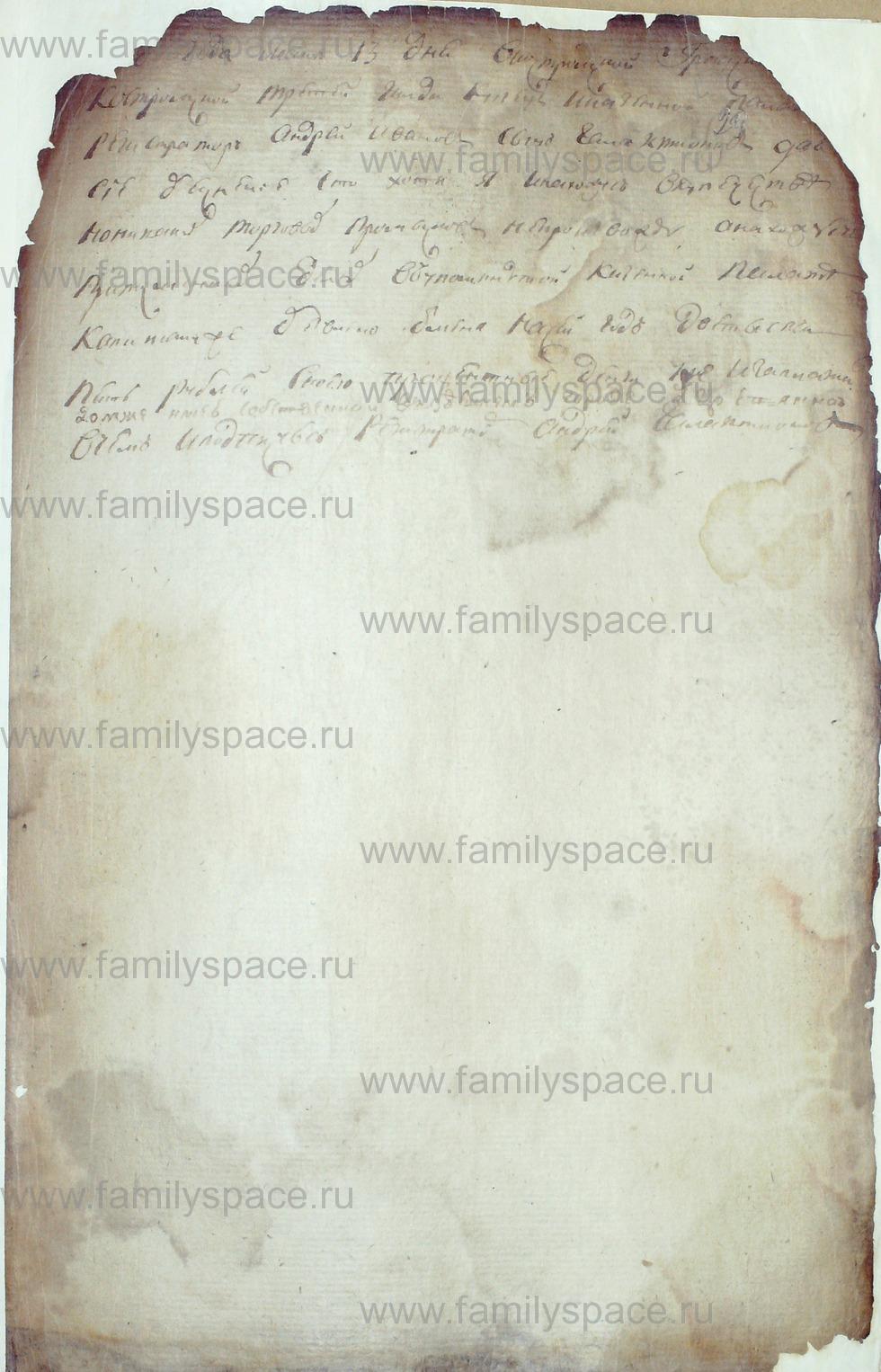 Поиск по фамилии - Сведения о купцах г. Кострома и их капиталах, страница 31
