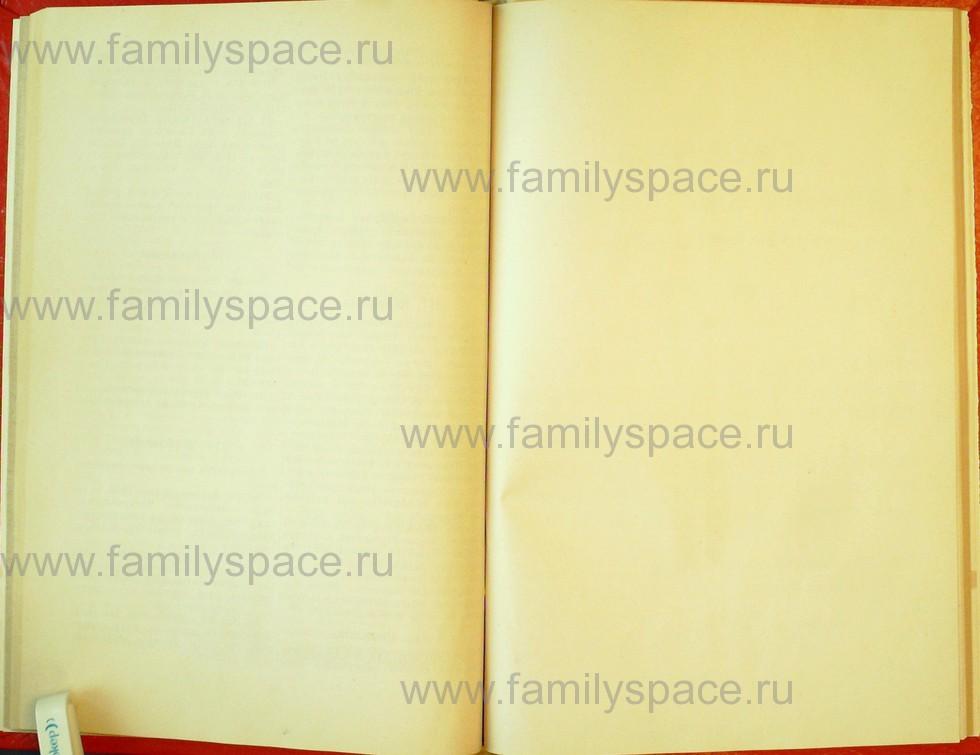 Поиск по фамилии - Статьи по генеалогии и истории дворянства, 1898, страница 1123
