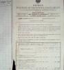 Первая всеобщая перепись населения Российской империи 1897 года, Рязанская губерния, Данковский уезд