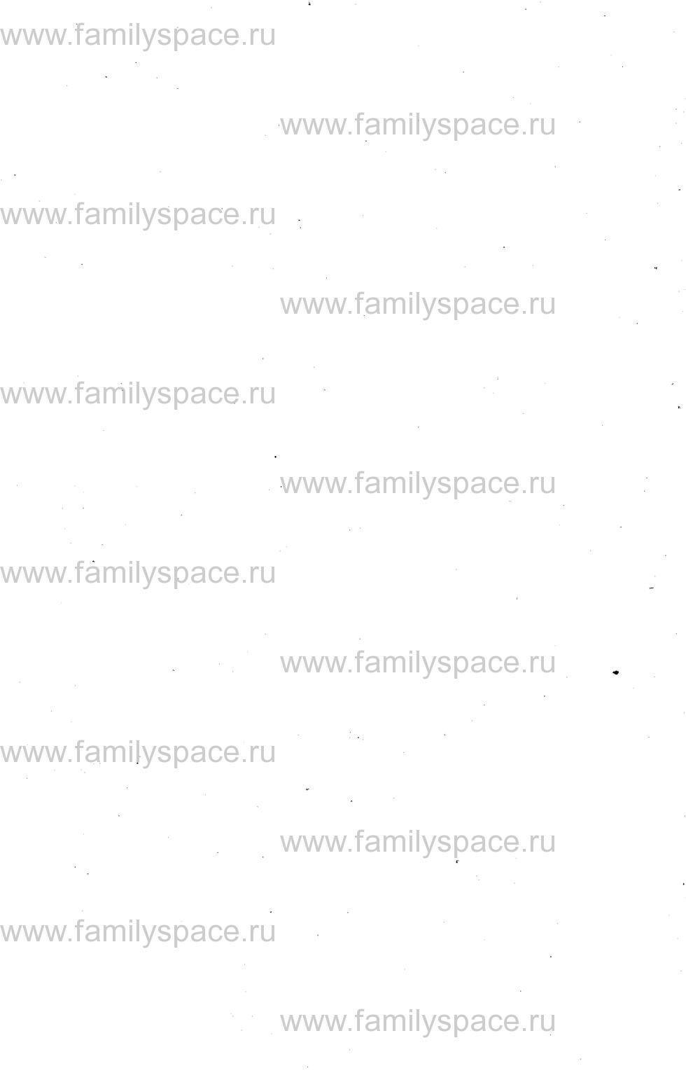 Поиск по фамилии - Памятная книжка Костромской губернии на 1853 год, страница 76