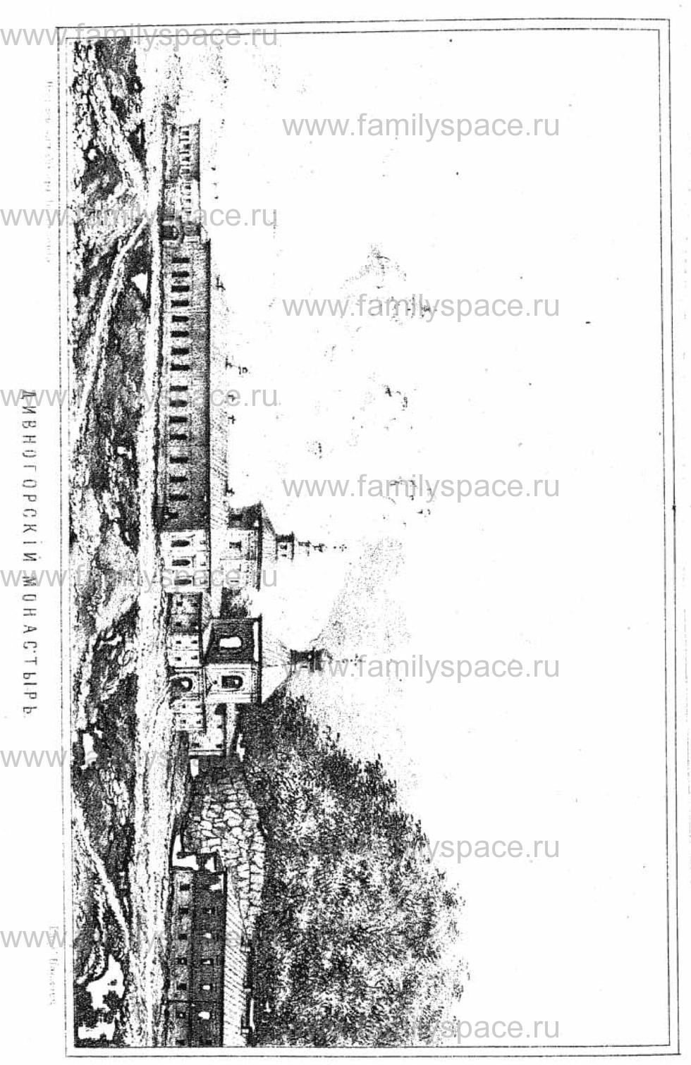 Поиск по фамилии - Памятная книжка Воронежской губернии на 1863-1864 годы, страница -1