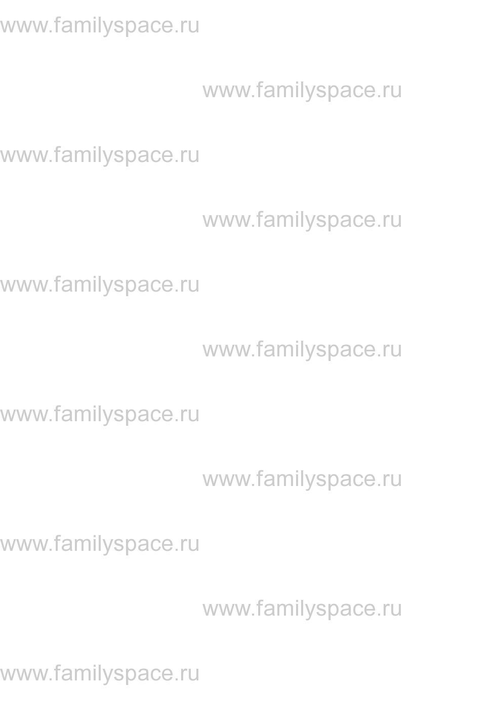 Поиск по фамилии - Памятная книжка Костромской губернии на 1853 год, страница 96