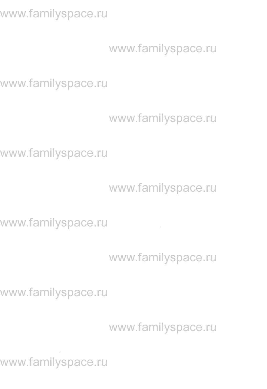 Поиск по фамилии - Памятная книжка Олонецкой губернии на 1857 г, страница 1