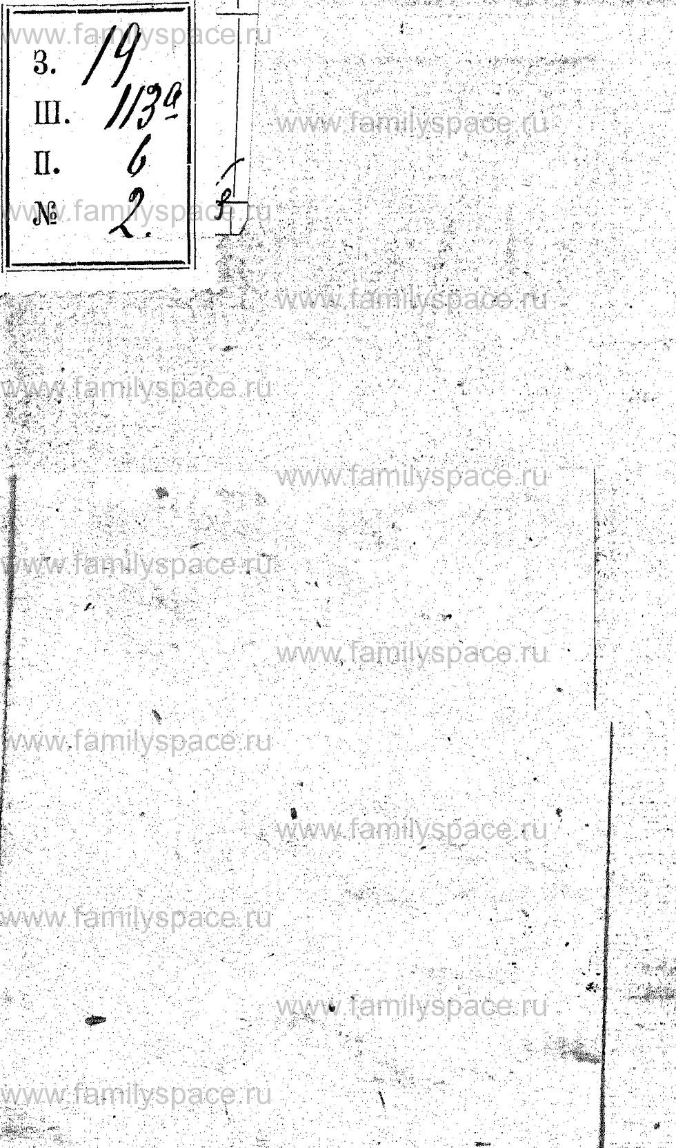 Поиск по фамилии - Памятная книжка Псковской губернии на 1909-1910 гг, страница 1