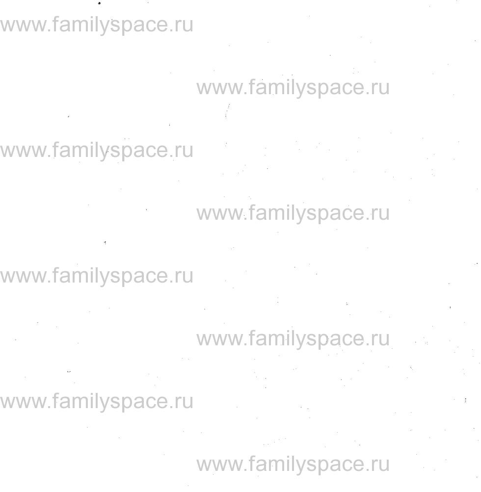 Поиск по фамилии - Адрес-календарь Орловской губернии на 1885 г, страница 1
