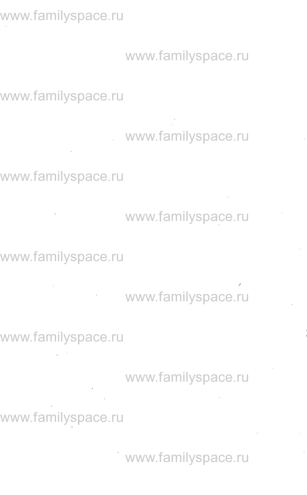 Поиск по фамилии - Адрес-календарь и справочная книжка Оренбургской губернии на 1908 г, страница 1