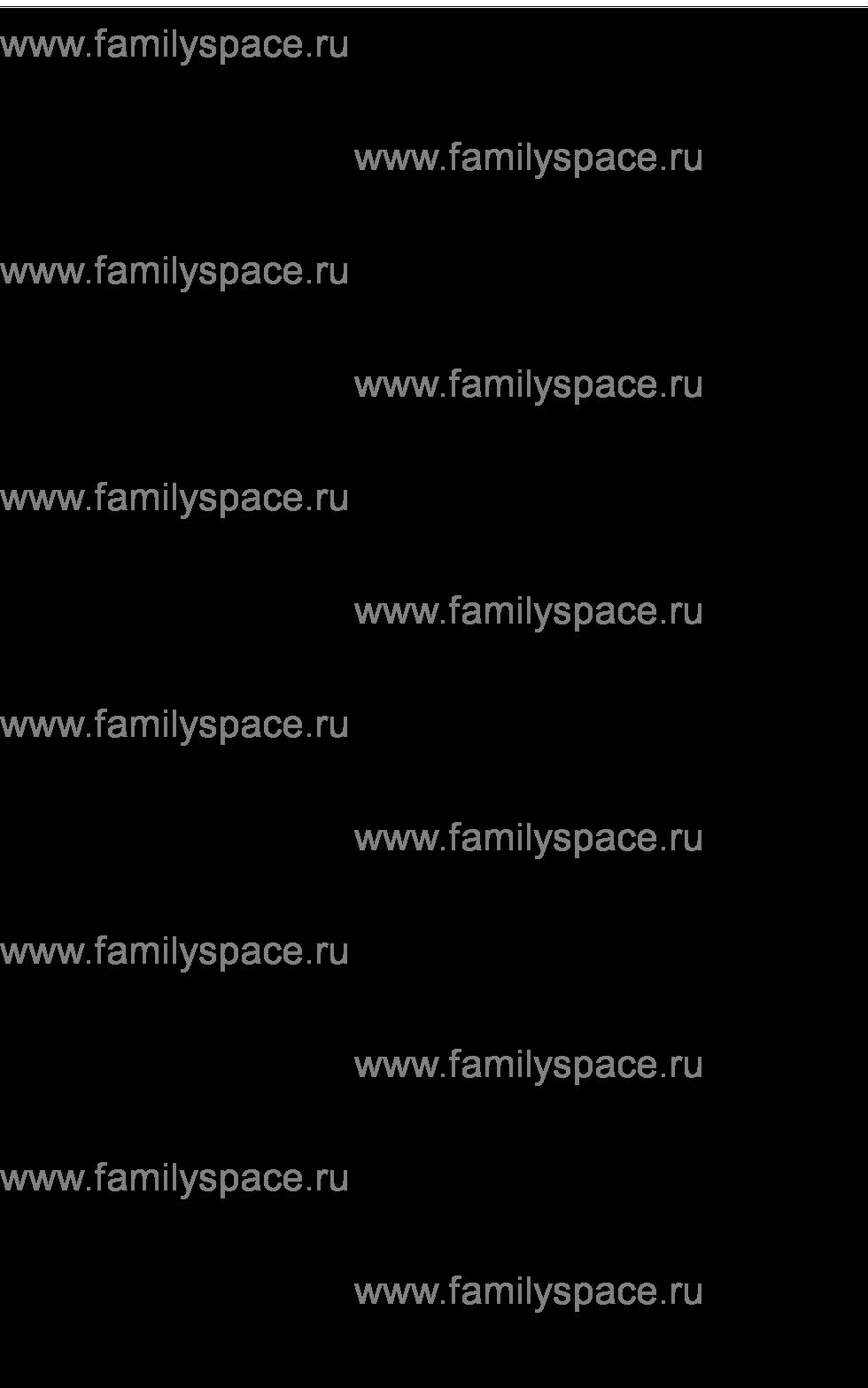 Поиск по фамилии - Памятная книжка и адрес-календарь Калужской губернии на 1909 г, страница 1