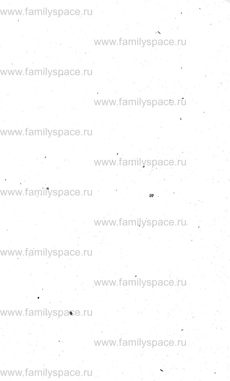 Поиск по фамилии - Памятная книжка Костромской губернии на 1854 г, страница 1