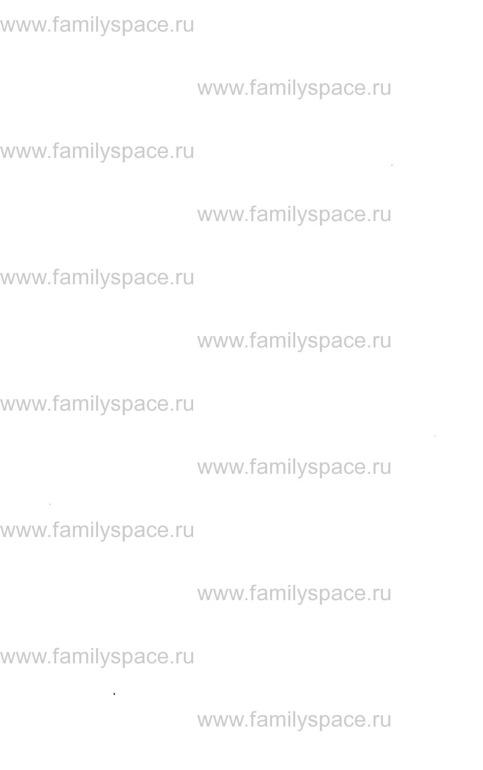 Поиск по фамилии - Адрес-календарь Костромской губернии на 1857 г, страница 1