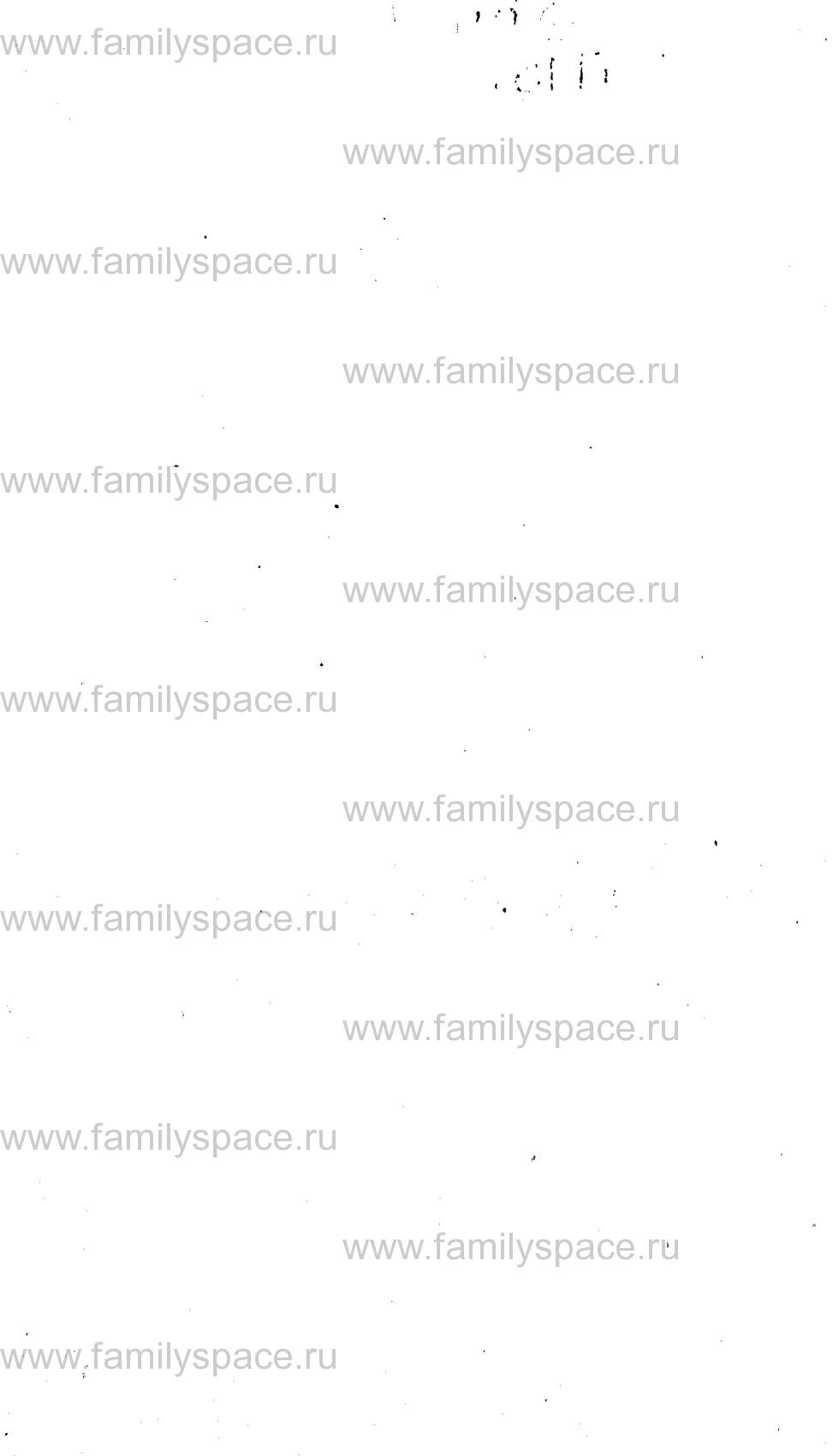 Поиск по фамилии - Памятная книжка Костромской губернии на 1851 г, страница 1