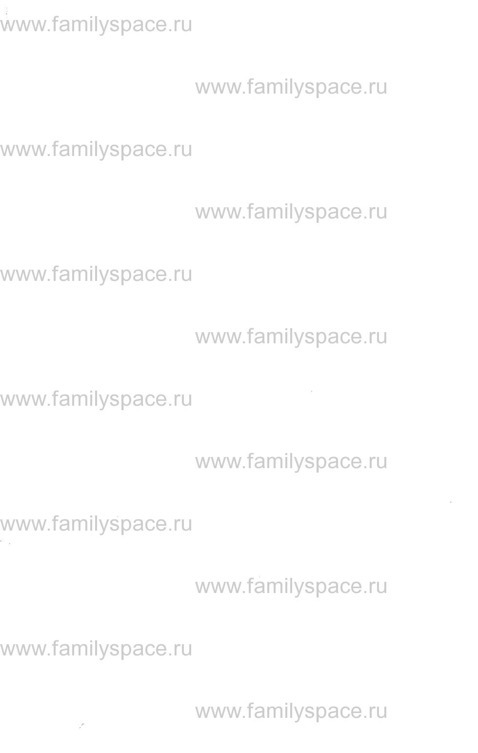 Поиск по фамилии - Памятная книжка Новгородской губернии на 1909 г, страница 1