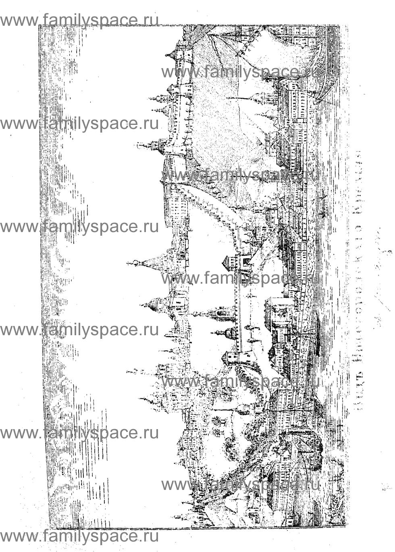 Поиск по фамилии - Памятная книжка Нижегородской губернии 1855 г., страница 1