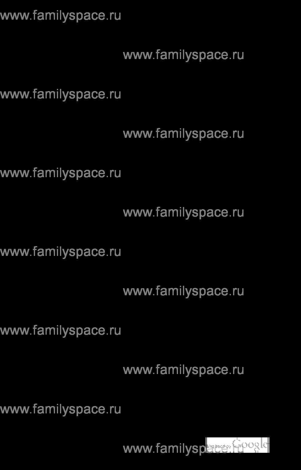 Поиск по фамилии - 1892 памиатная книжка Курскои губернии, страница 1