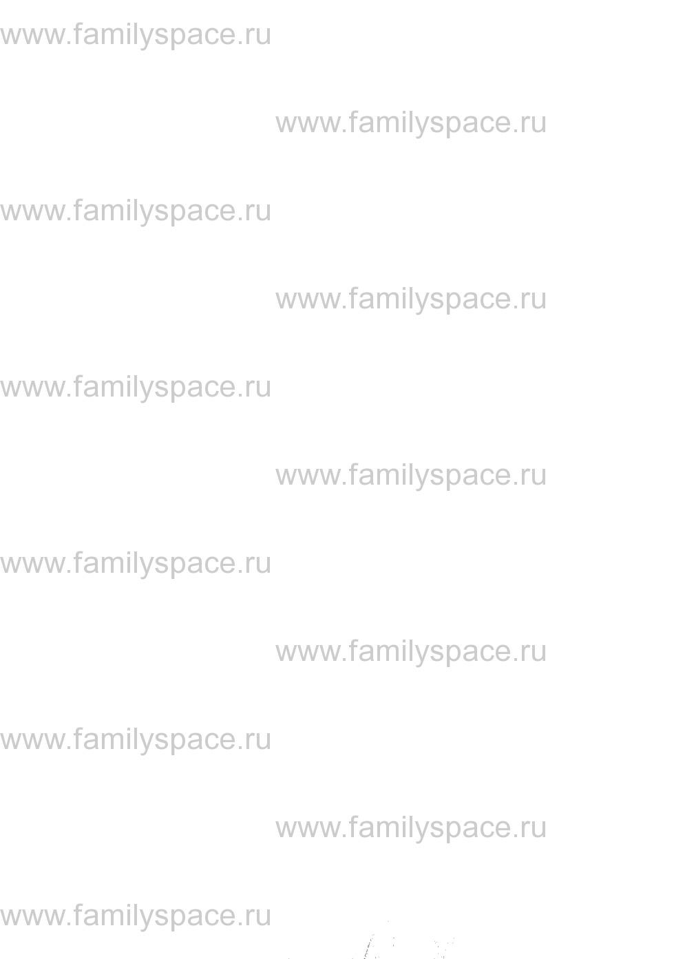 Поиск по фамилии - Адрес-календарь служащих в Казанской губернии лиц на 1871 г, страница 1