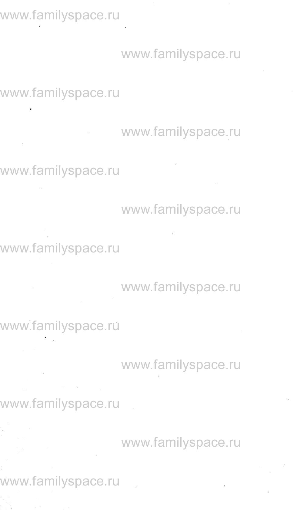Поиск по фамилии - Памятная книжка Орловской губернии на 1898 г, страница 1