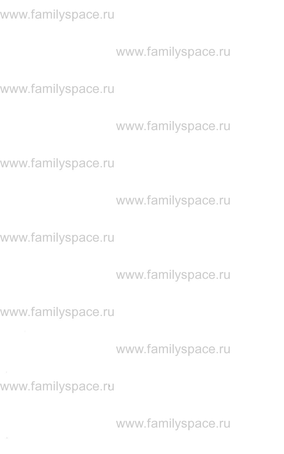 Поиск по фамилии - Памятная книжка Московской губернии на 1899 г, страница 1