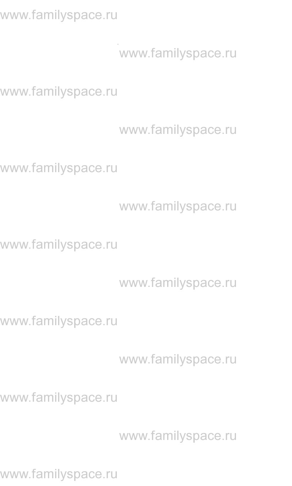 Поиск по фамилии - Памятная книжка Орловской губернии на 1897 г, страница 1