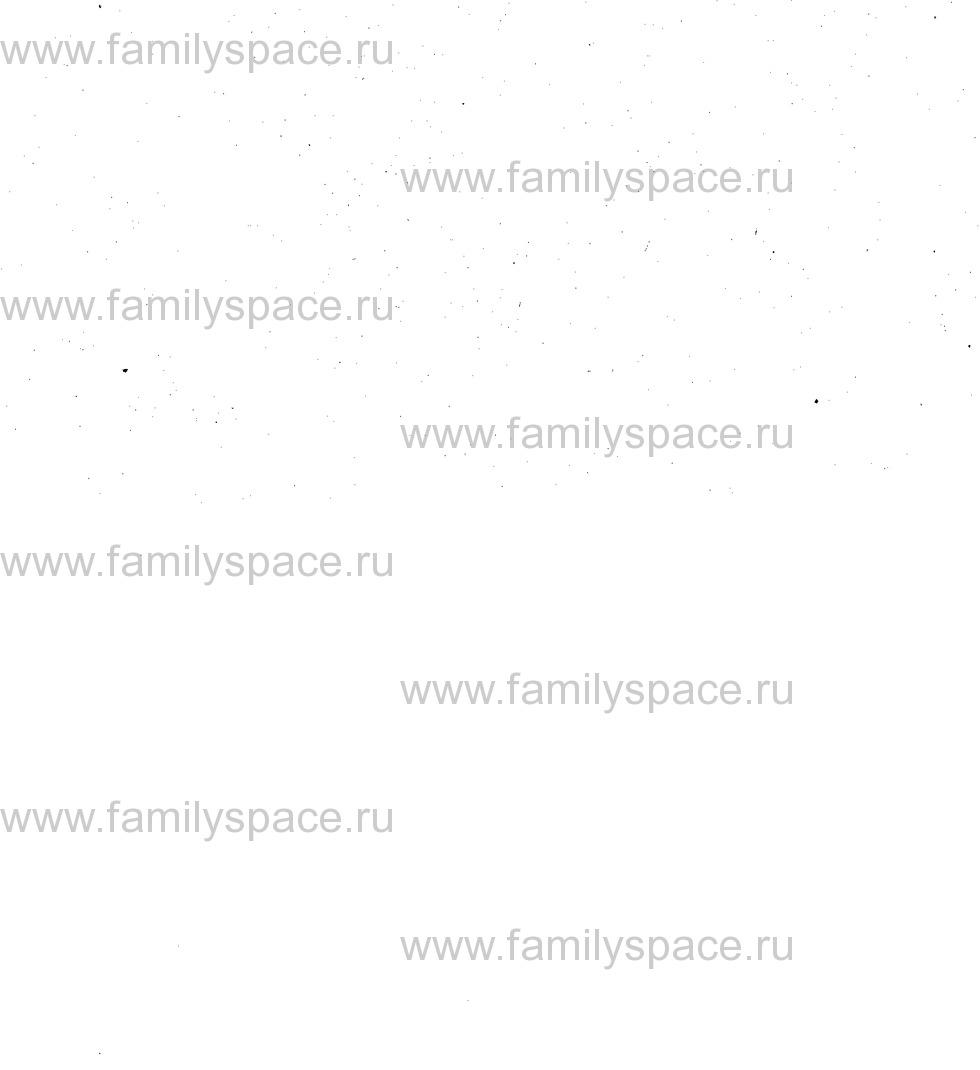 Поиск по фамилии - Памятная книжка Новгородской губернии на 1870 г, страница 1