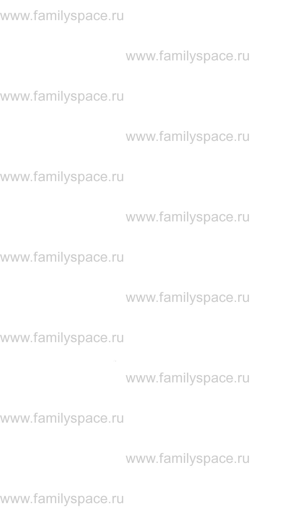 Поиск по фамилии - Справочная книжка Московской губернии на 1890 г, страница 1