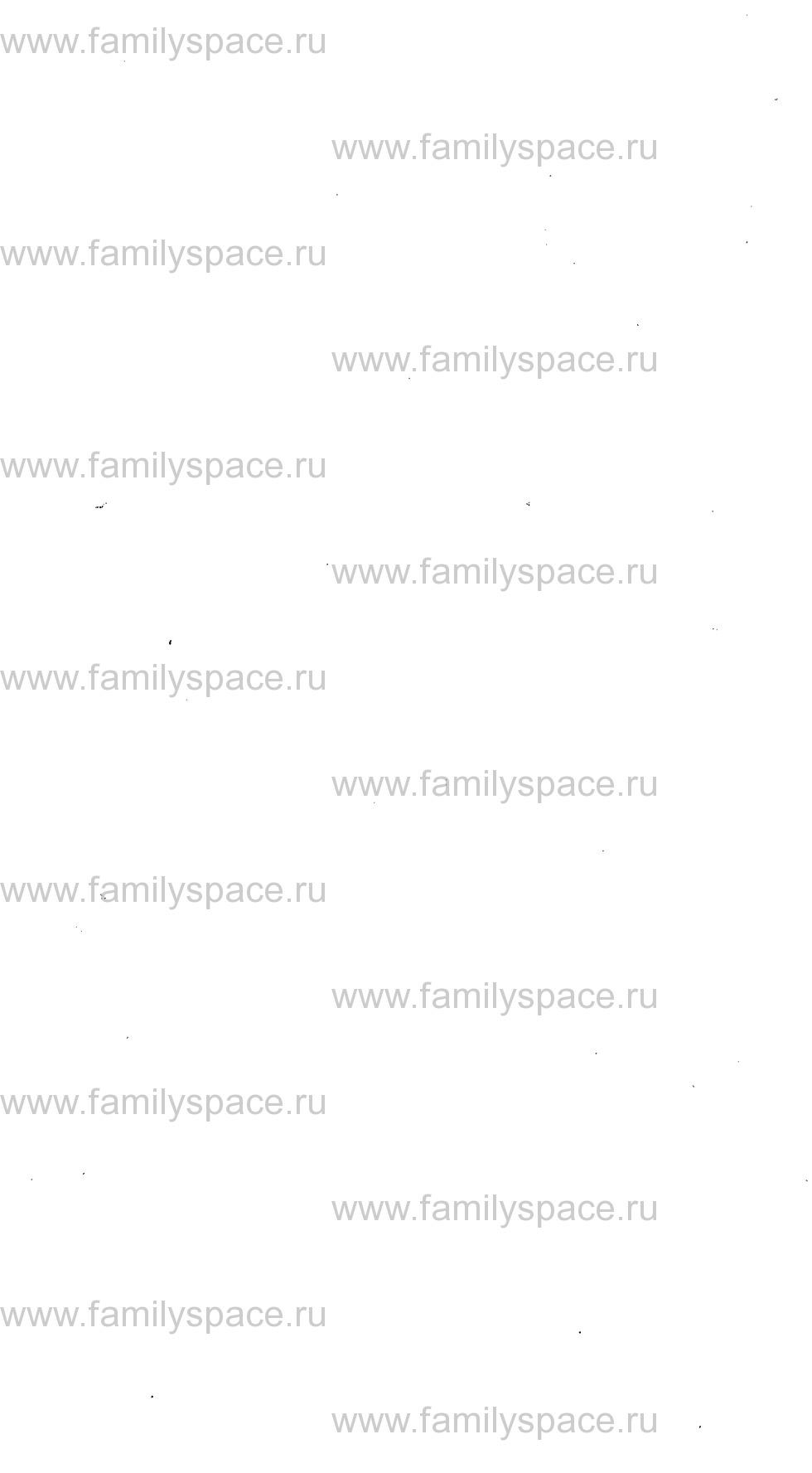 Поиск по фамилии - Памятная книжка Псковской губернии на 1850 г, страница 1