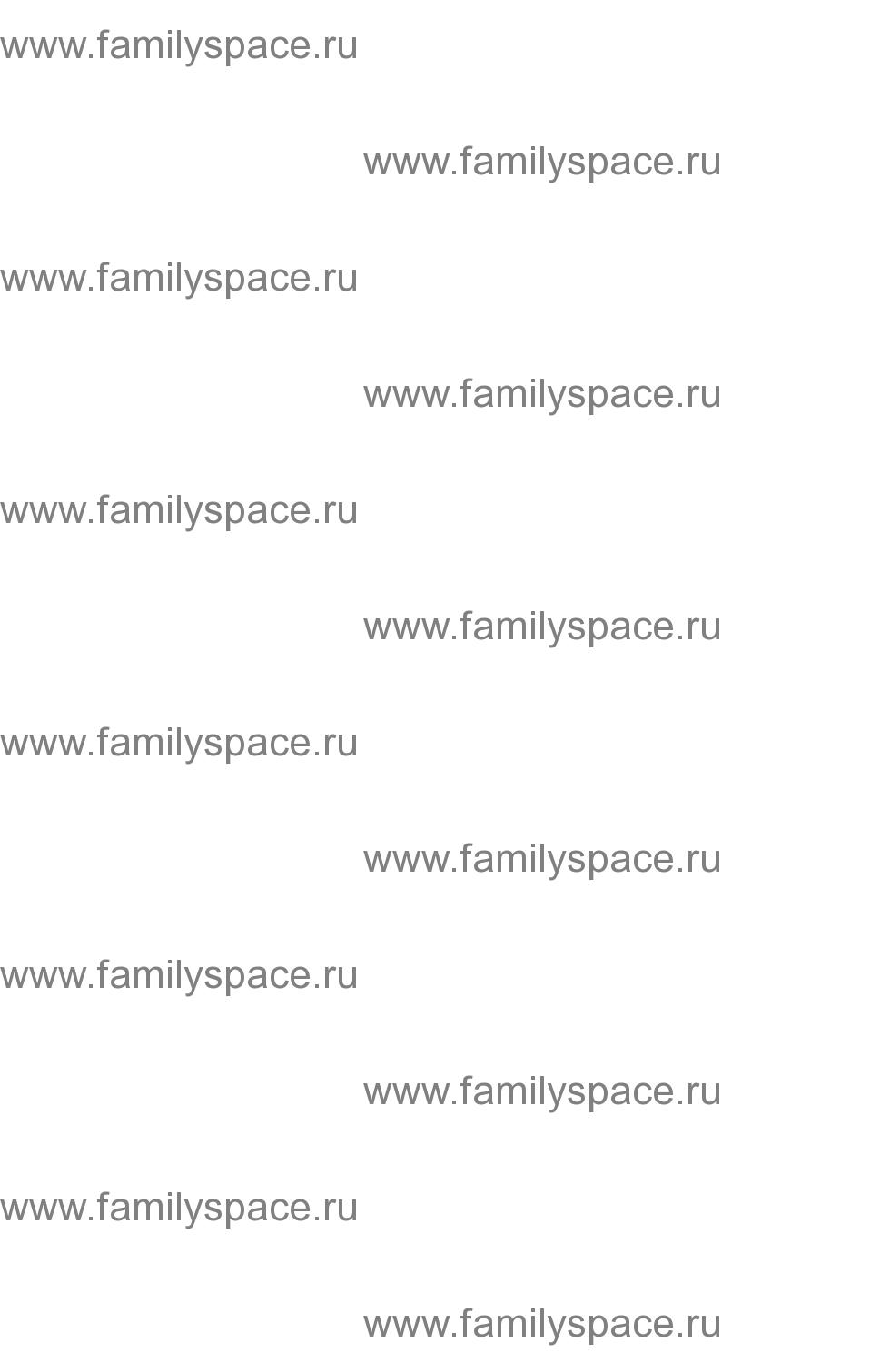 Поиск по фамилии - Памятная книжка Нижегородской губернии 1897 г., страница 1