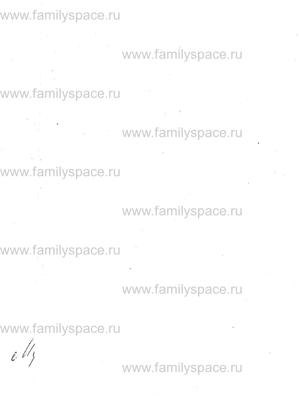 Поиск по фамилии - Памятная книжка Новгородской губернии на 1867 г, страница 1