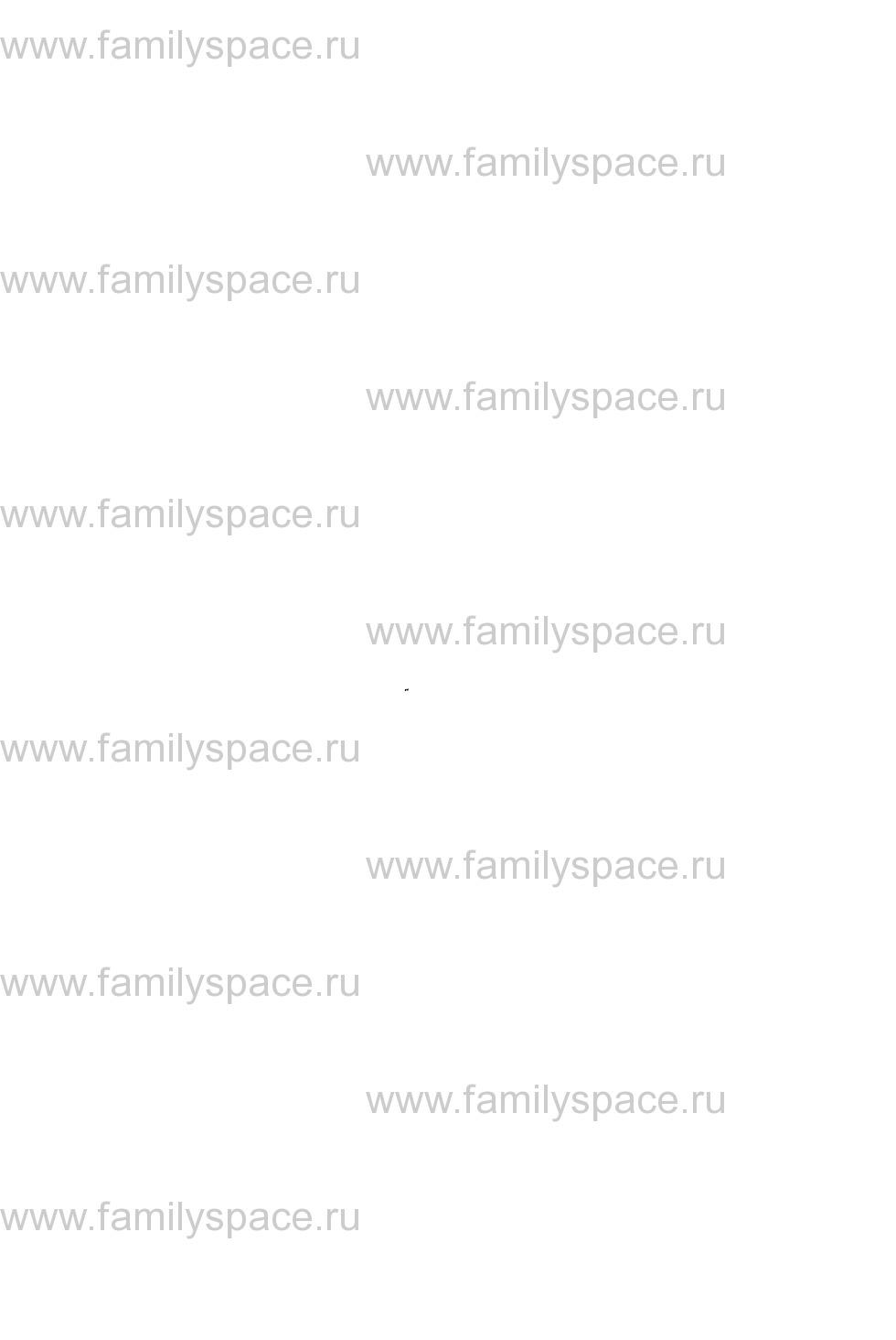 Поиск по фамилии - Памятная книжка Псковской губернии на 1856 г, страница 1