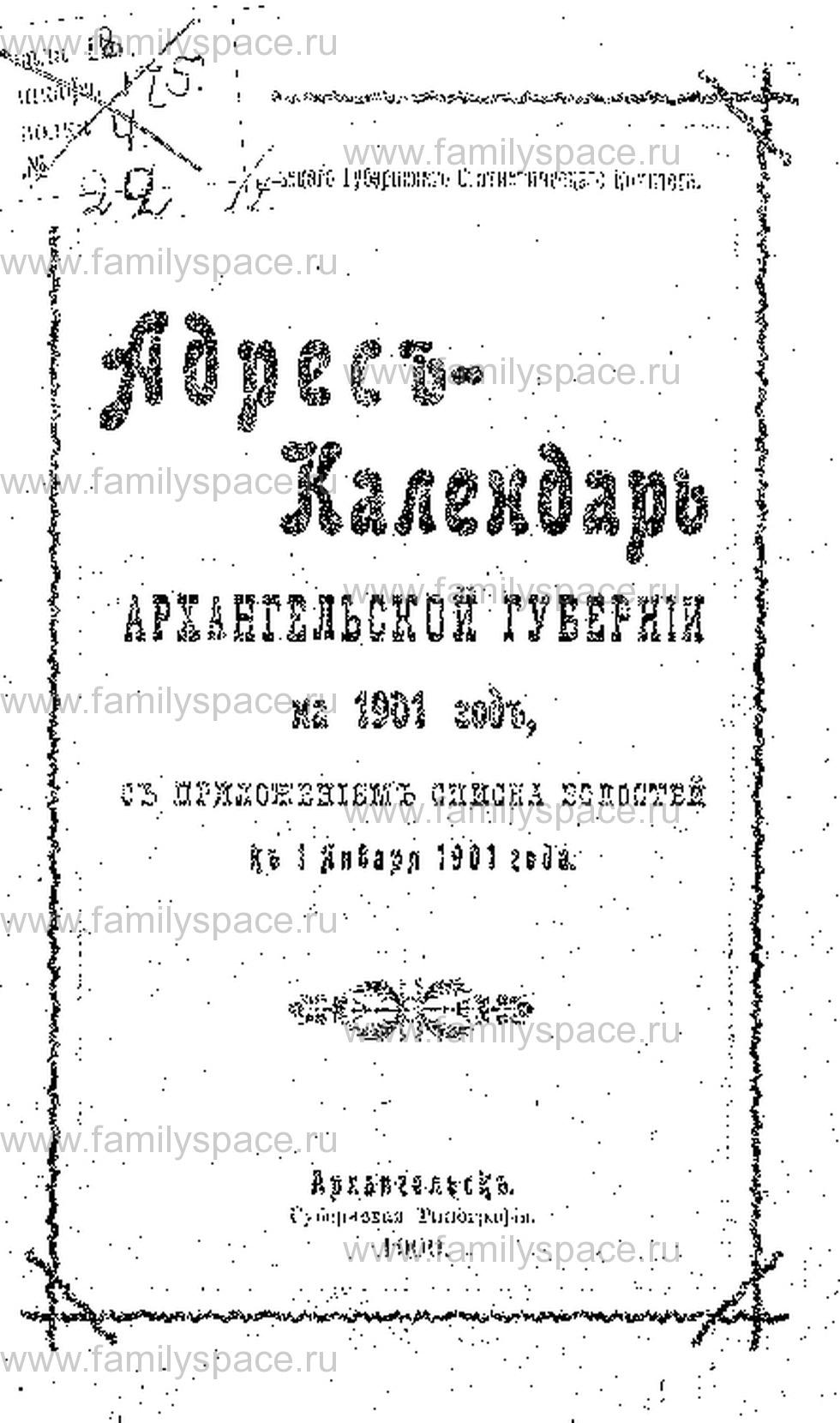 Поиск по фамилии - Адрес-календарь Архангельской губернии на 1901 г, страница 1
