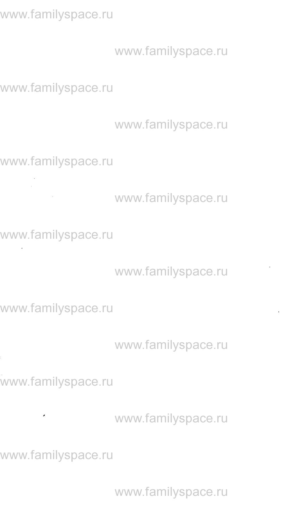 Поиск по фамилии - Памятная книжка Псковской губернии на 1855 г, страница 1