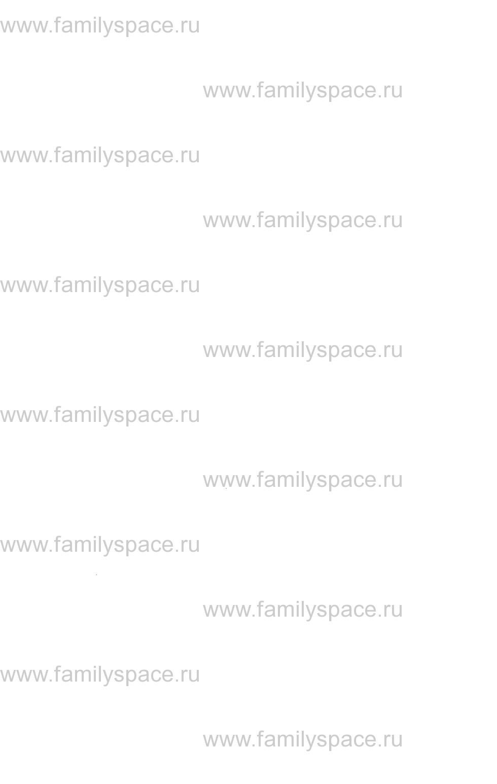 Поиск по фамилии - Памятная книжка Псковской губернии на 1853 г, страница 1