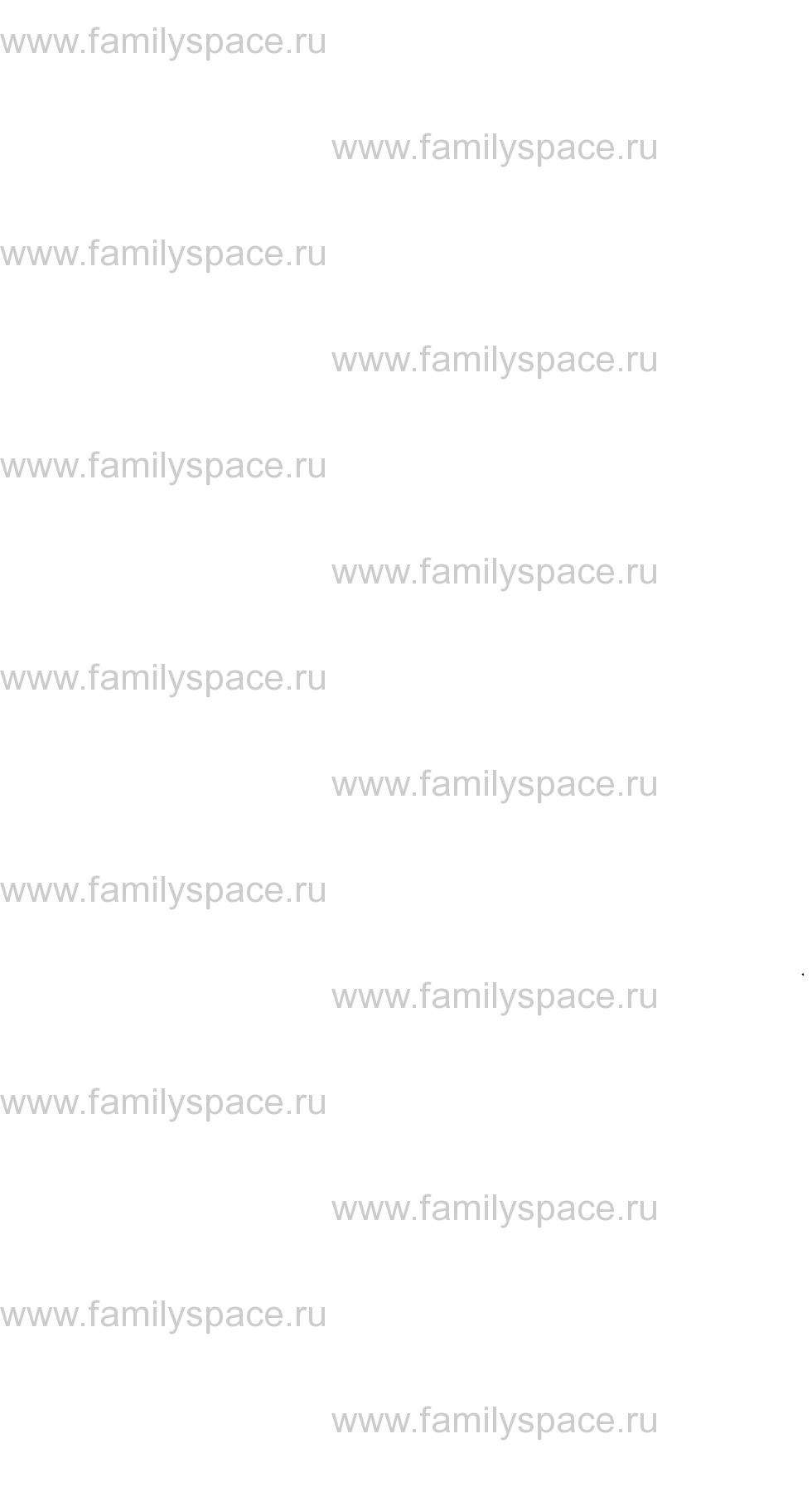 Поиск по фамилии - Памятная книжка Псковской губернии на 1851 г, страница 1