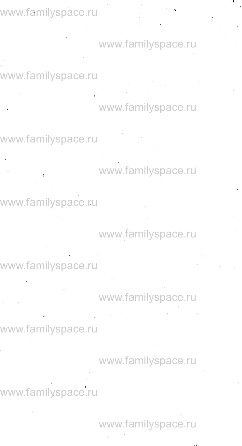 Поиск по фамилии - Памятная книжка Псковской губернии на 1857 г, страница 1