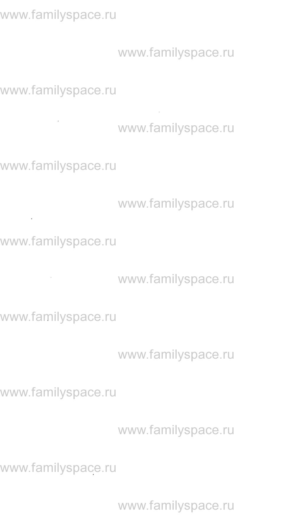 Поиск по фамилии - Памятная книжка Псковской губернии на 1854 г, страница 1