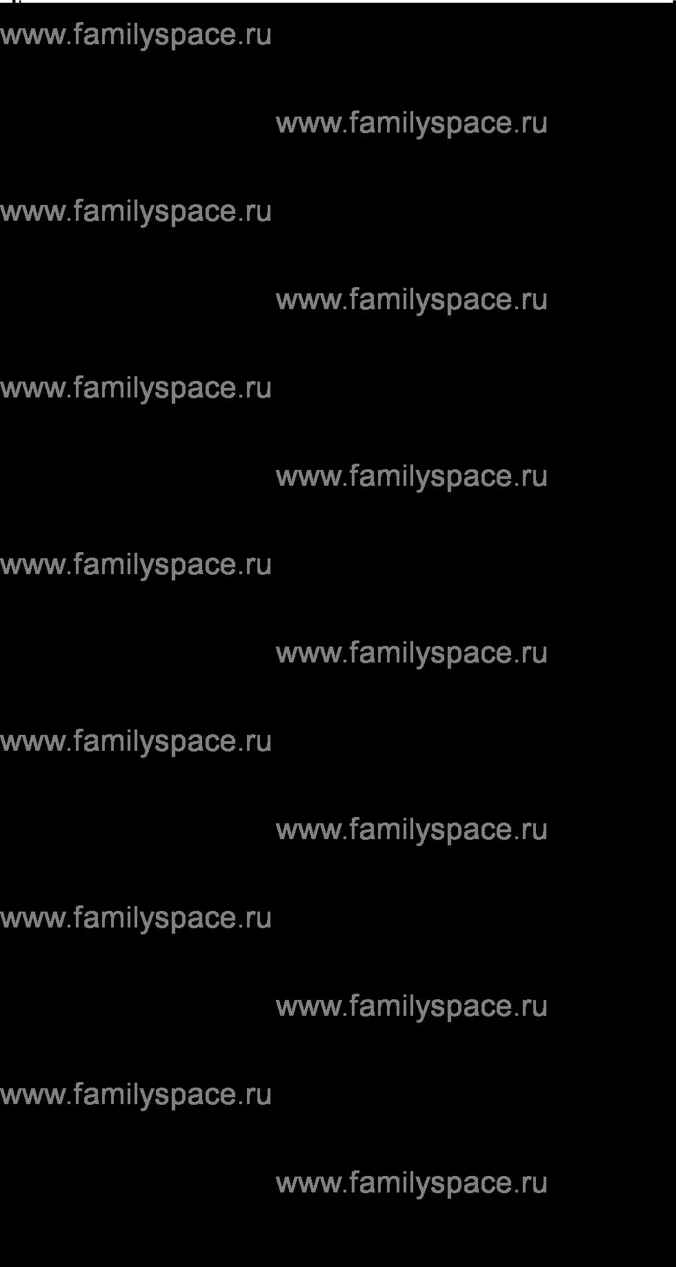 Поиск по фамилии - Адрес-календарь Калужской губернии 1869 г., страница 1
