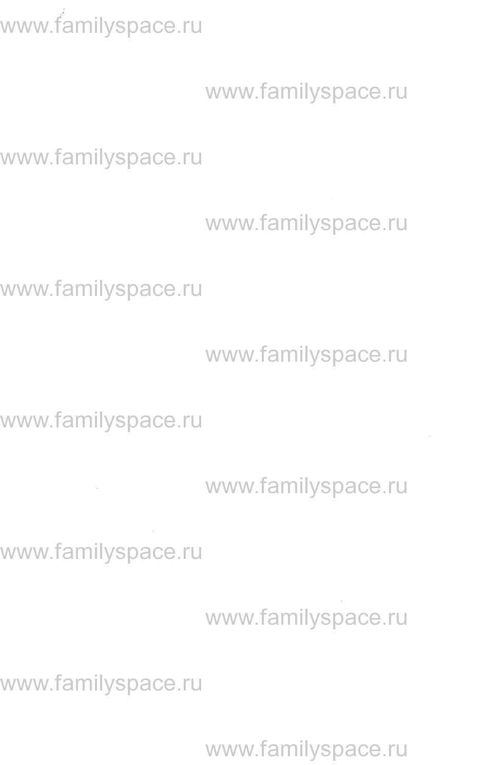 Поиск по фамилии - Памятная книжка Астраханской губернии на 1916-1917 гг, страница 1