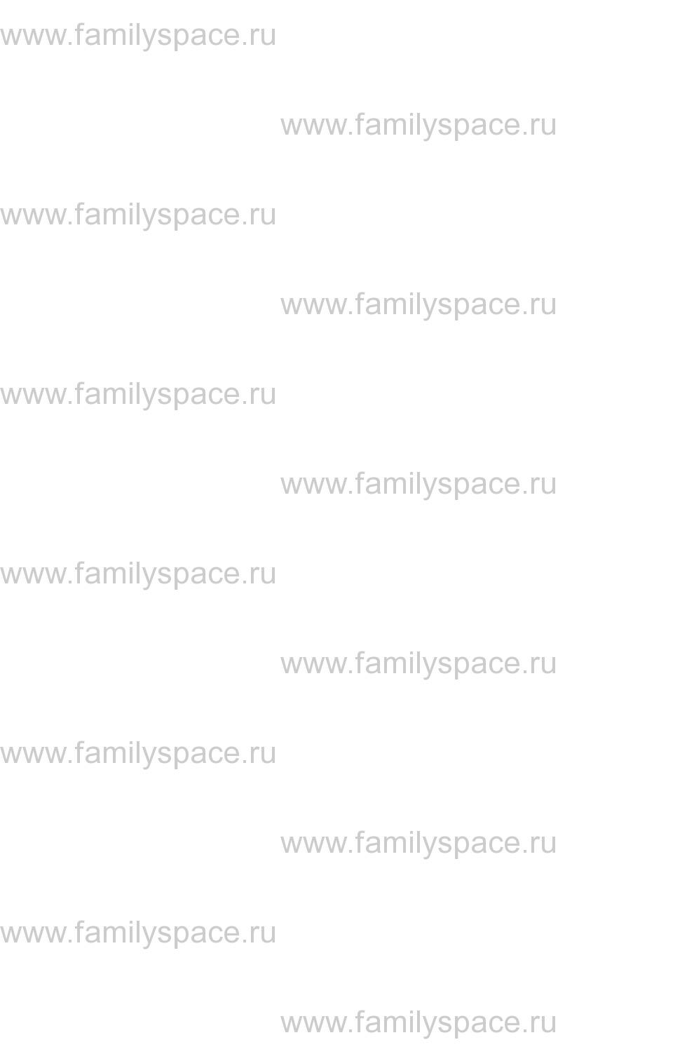Поиск по фамилии - Памятная книжка Псковской губернии на 1852 г, страница 1