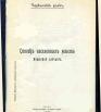 Список населенных мест Пермской губернии Чердынский уезд 1909 г